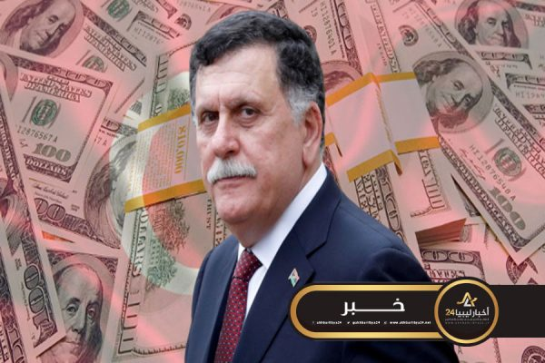 صورة عن أعمال نفذت في ليبيا قبل 2011..حكومة الوفاق تدفع تعويضًا مبدئيًا لتركيا بقيمة 2.7 مليار دولار
