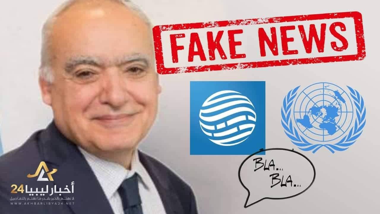 صورة المتحدث باسم البعثة الأممية ينفي طلب غسان سلامة بضرورة حضور سرقيوة اجتماع جنيف