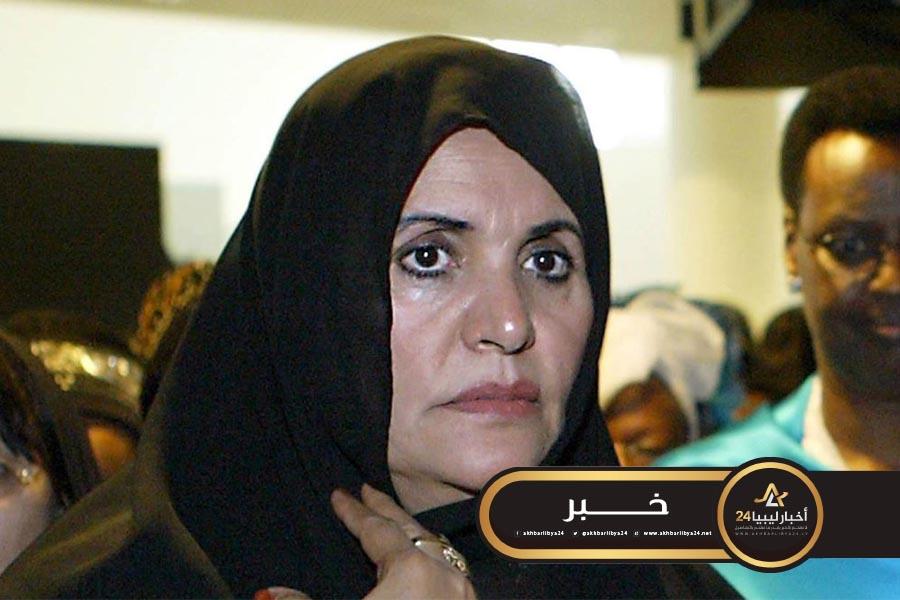 صورة صفية فركاش ترد على مطالبة ترامب بتمديد العقوبات على عائلة القذافي وتجميد أصولها