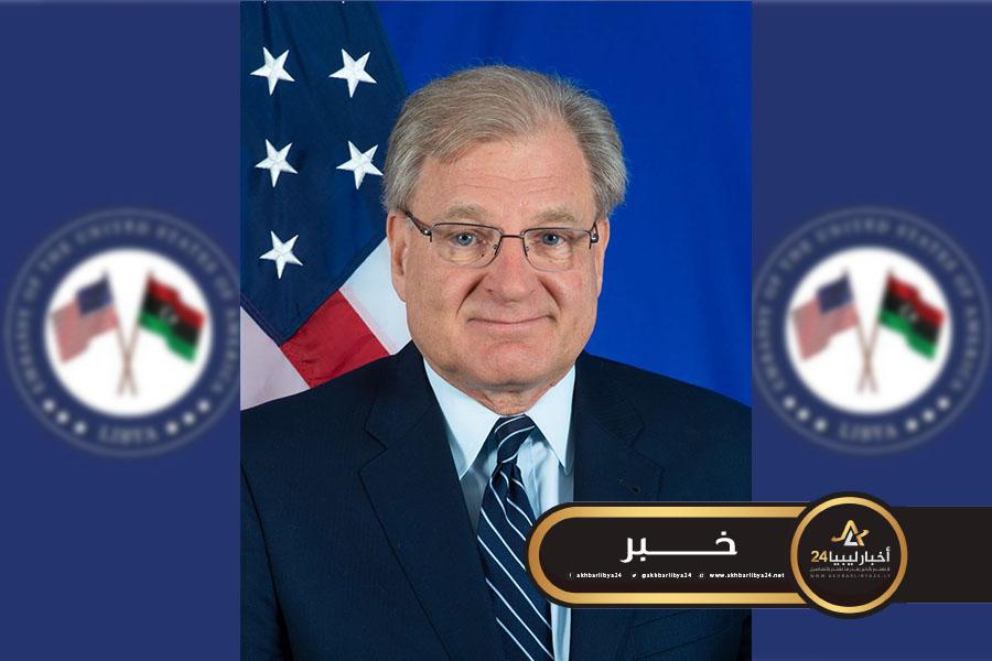 """صورة السفير الأمريكي في ليبيا يدين عملية القتل """"المأساوية"""" لثلاثين مهاجرًا في مزدة"""
