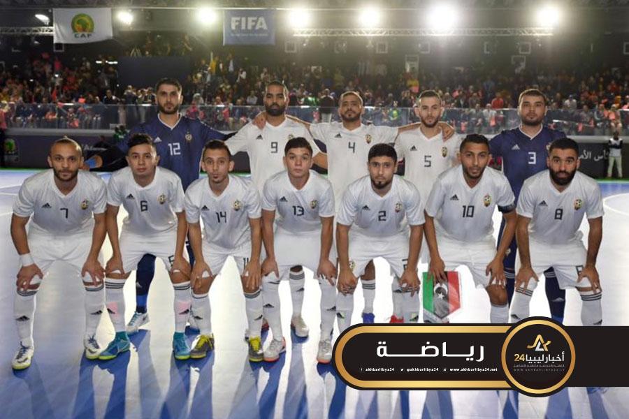 صورة ليبيا تخسر أمام مصر في نصف نهائي أمم إفريقيا للصالات