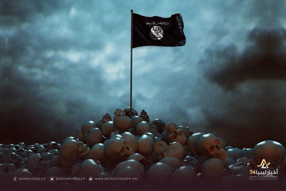 صورة أثار سلبية وجرائم متعددة مخفية.. هذا ما خلفه داعش في سرت