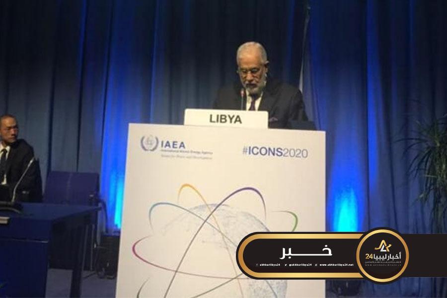 صورة سيالة يؤكد التزام ليبيا بكافة المعاهدات والاتفاقيات للحد من انتشار السلاح النووي