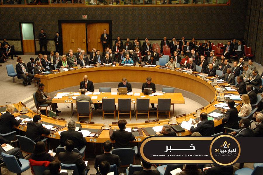 صورة مجلس الأمن يقرر تمديد نظام العقوبات المفروضة على ليبيا