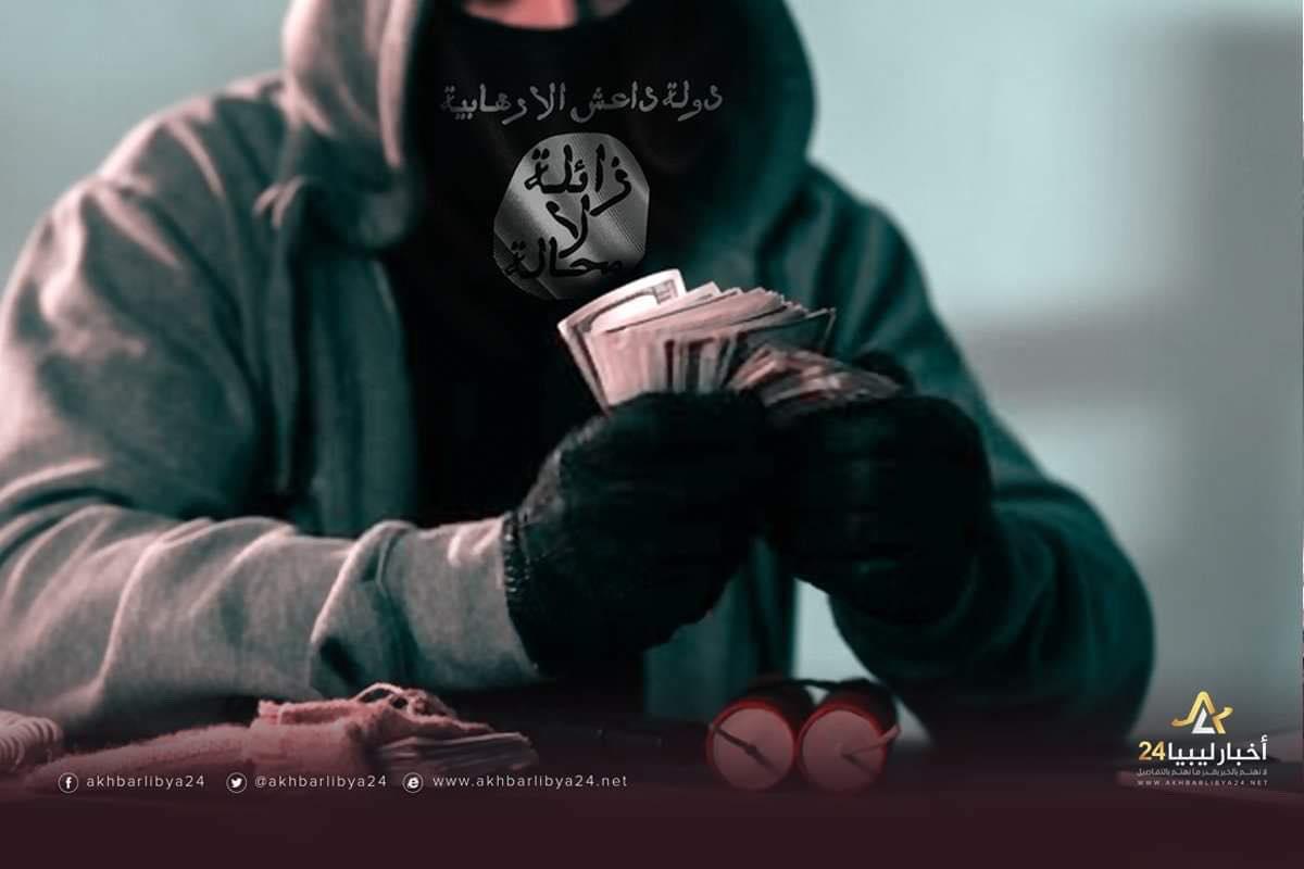 صورة الأتاوات .. وسيلة اعتمدت عليها داعش لتغطية عجزهم الاقتصادي