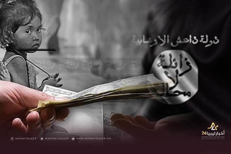 صورة بعد تضييق الخناق عليه .. داعش يتاجر في أعضاء البشر للحصول على مصادر للتمويل