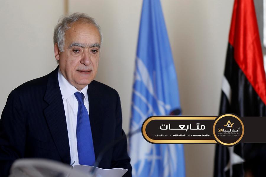 صورة سلامة: أطراف خارجية تدعم طرفي الصراع في ليبيا حتى بعد مؤتمر برلين