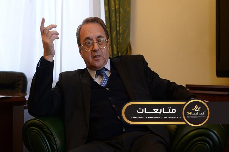 صورة بوغدانوف: سلامة أرسل مشروع اتفاقية وقف القتال في ليبيا إلى موسكو