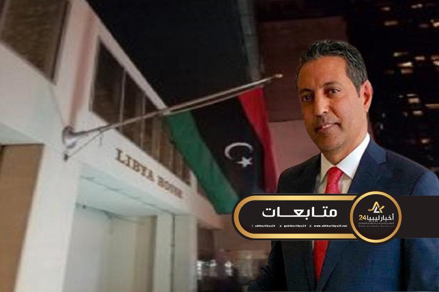 """صورة بثمن بخس .. بعثة الرئاسي بالأمم المتحدة تعرض """"بيت ليبيا"""" في نيويورك للإيجار"""