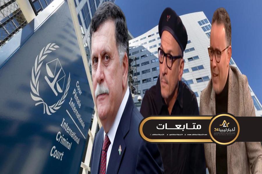 صورة الجنائية الدولية تقبل دعوى محام مصري ضد الوفاق ودوغة وبن عثمان