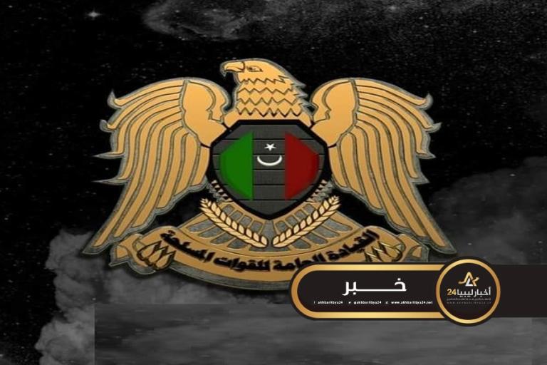 صورة مُرحبة بمبادرات إحلال السلام .. قيادة الجيش : على قوات الوفاق وقف النار فورًا