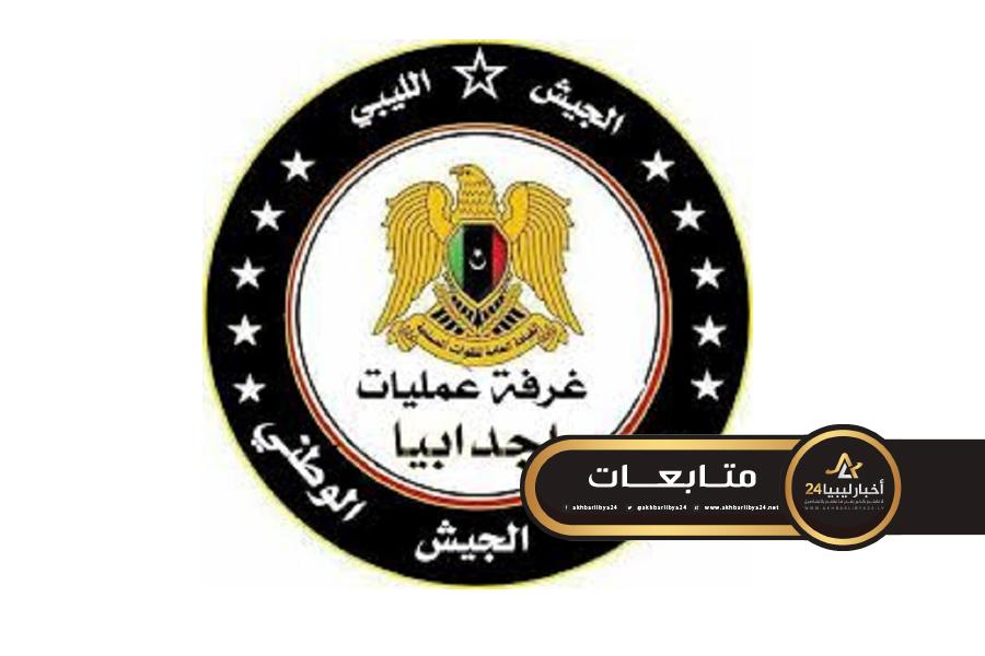 صورة عمليات إجدابيا تؤكد مقتل 7 منع عناصر الوفاق وأسر سوري بمحور عين زارة