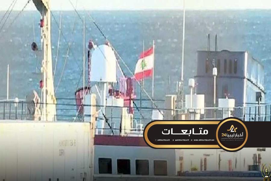 صورة المدعي العام الإيطالي: سفينة الشحن اللبنانية نقلت دبابات وصواريخ وأسلحة تركية إلى ليبيا