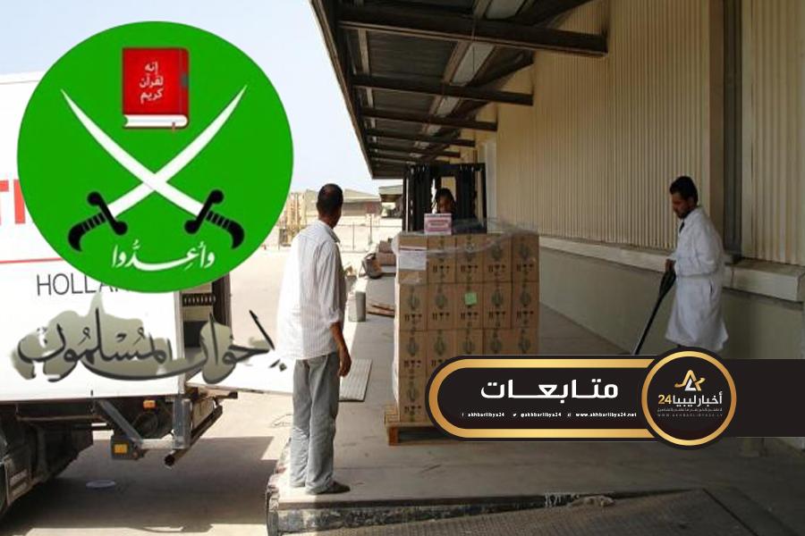 صورة مصدر رقابي: الإخوان وراء تفكيك مصنع أدوية الماية ونقله إلى تركيا