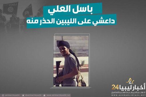 صورة ضمن المرتزقة الذين أرسلتهم تركيا..داعشي متطرف يتوقع وصوله إلى طرابلس تعرف عليه