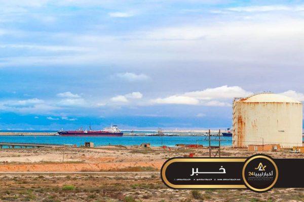 صورة الشركة الليبية النرويجية للأسمدة تعلن القوة القاهرة وتوقف جميع مصانعها