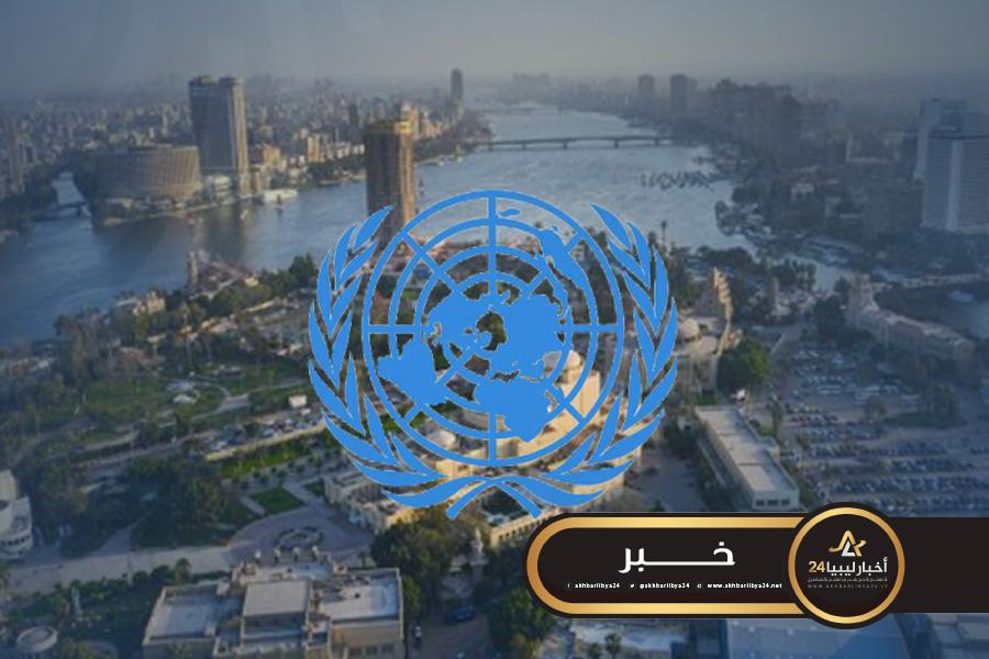 صورة المنعقدة في القاهرة..الاتفاق على آليات لجنة الخبراء خلال ختام مباحثات المسار الاقتصادي والمالي