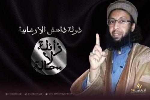 صورة نعاه تنظيم القاعدة..من هو أبو طلحة الحسناوي؟