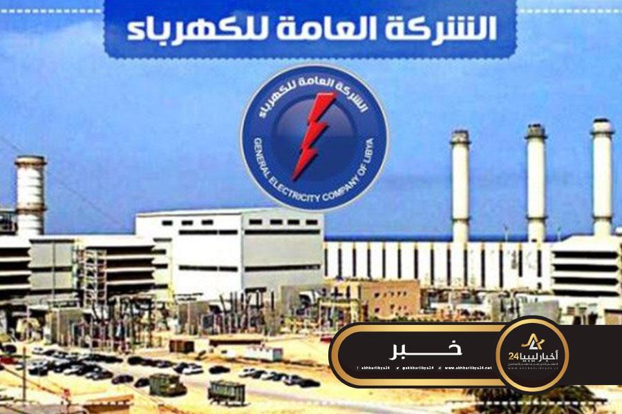 صورة توقف تزويد محطات إنتاج الكهرباء بالمنطقة الشرقية بالديزل لنفاذ المخزون بمستودعات بنغازي