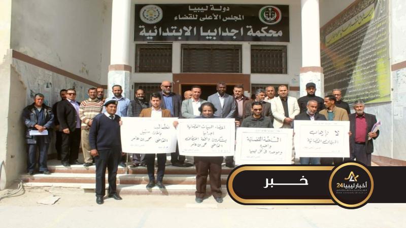 صورة أعضاء الهيئات القضائية في إجدابيا يؤدون وقفة احتجاجا على اختطاف قاض بمحكمة الخمس الابتدائية