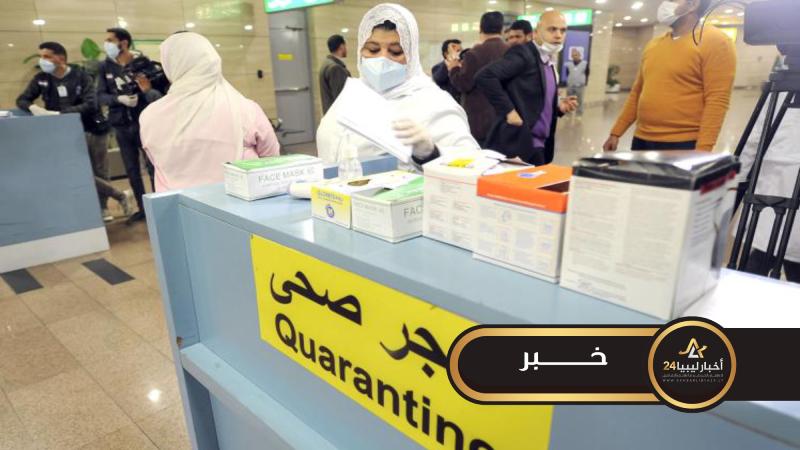 صورة الصحة المصرية: تسجيل 40 حالة جديدة بفيروس كورونا المستجد وحالتي وفاة