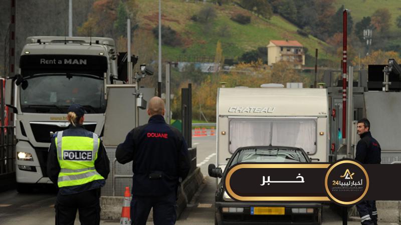 صورة الخارجية الفرنسية: تطبيق قرار غلق حدود منطقة شنغن سيبدأ اليوم