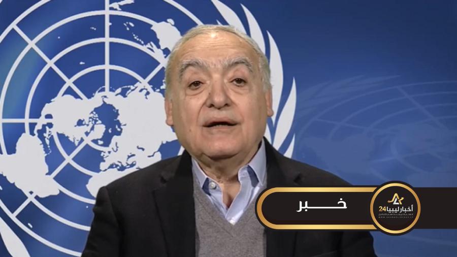 صورة سلامة: مفاوضات المسار السياسي الليبي في جنيف لازالت مستمرة