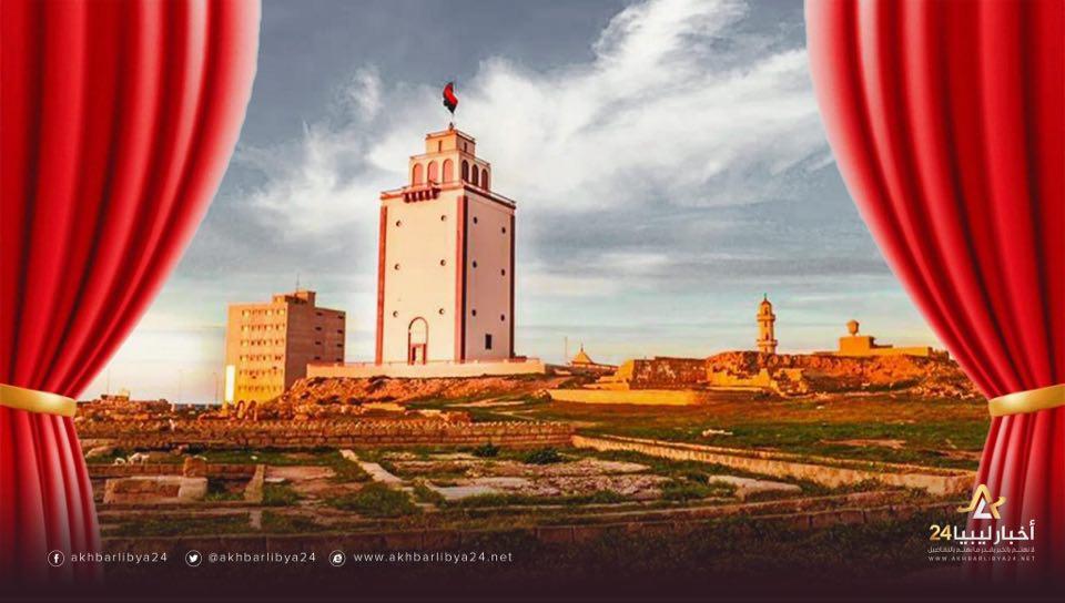 صورة بعد سنوات من الإرهاب والظلام.. بنغازي تعود رائدة للأنشطة الثقافية والفنية في ليبيا