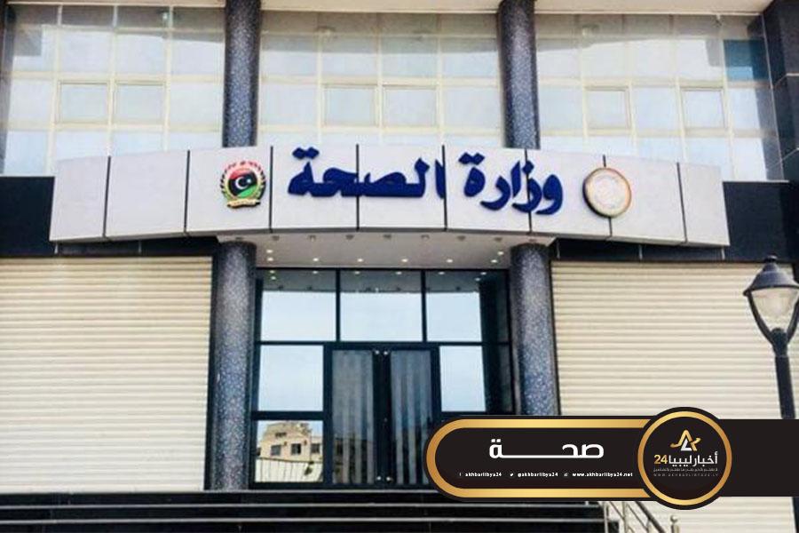 صورة صحة الوفاق تعلن وصول شحنة معدات وقاية للعاملين الصحيين بمواقع العزل
