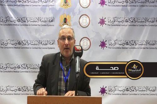 صورة الناطق باسم لجنة مكافحة كورونا: لم تسجل حتى الآن أي حالة إصابة في ليبيا
