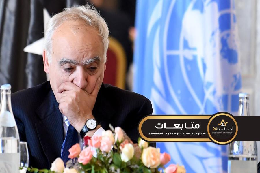 """صورة مؤكدة أنه بذل قصارى جهده.. صحيفة """"ليبراسيون"""" الفرنسية: ثقة الليبيين في غسان سلامة انهارت"""