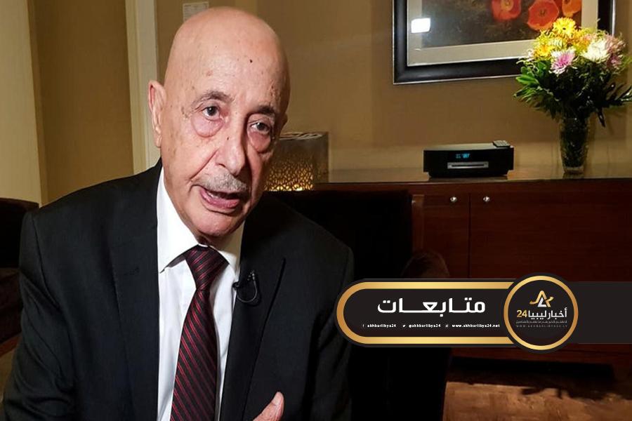 صورة بسبب ترشح باشاغا والسويحلي ضمن المستقلين.. صالح يكشف أسباب تعليق المشاركة في جنيف