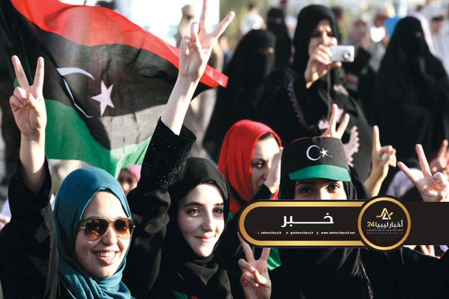 صورة في اليوم العالمي للمرأة.. بعثة الاتحاد الأوروبي وكندا تدينان العنف ضد النساء في ليبيا