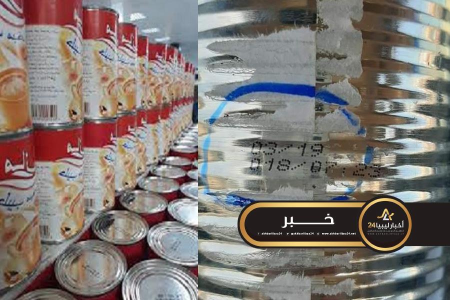 """صورة مركز الرقابة على الأغذية المرج يؤكد صحة تاريخ صلاحية حليب """"مانا"""""""