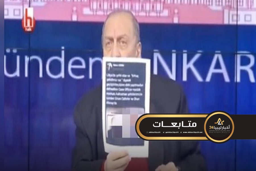 صورة فضائح أردوغان تتكشف.. سياسي تركي يستعرض هويات الضباط المقتولين في ليبيا