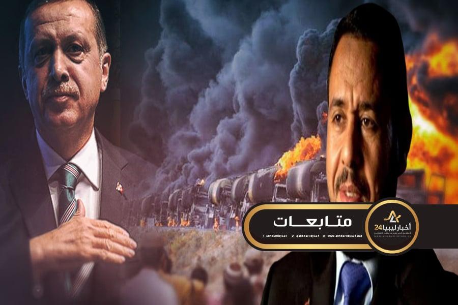 صورة كاشفاً نقلهم على متن خطوط أجنحة بلحاج.. المسماري: أردوغان استغل الهدنة لإرسال مزيد من الأسلحة والمرتزقة
