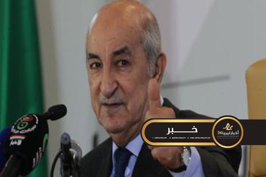 صورة بوقادوم: هناك تفاهم بين الجزائر وموريتانيا بشأن الوضع في ليبيا