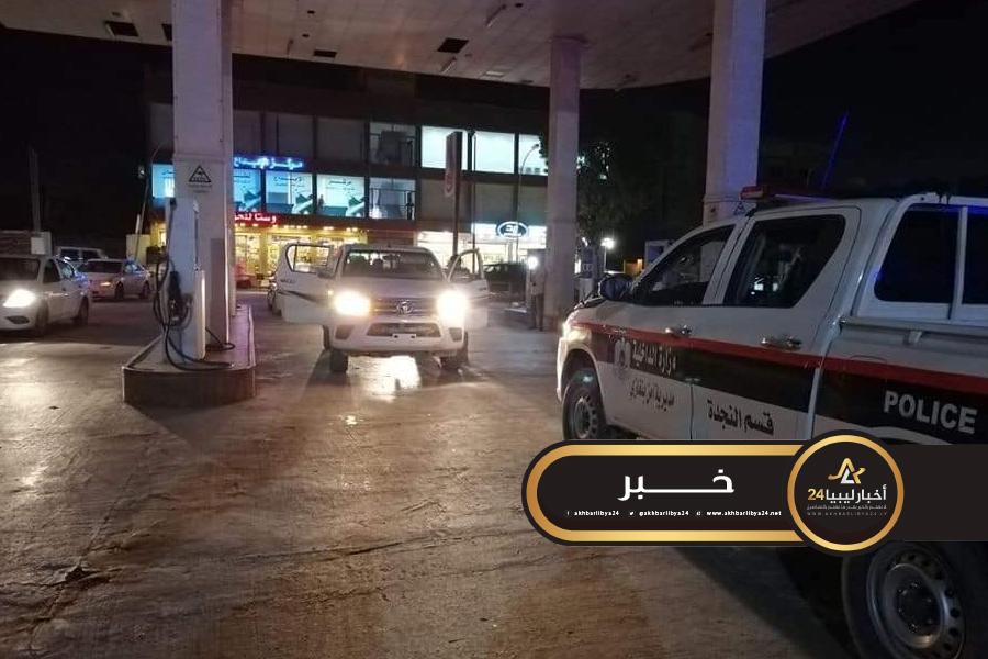 صورة أمن بنغازي تخصص رقم خاص لاستقبال بلاغات المواطنين عن تعامل القائمين على محطات الوقود