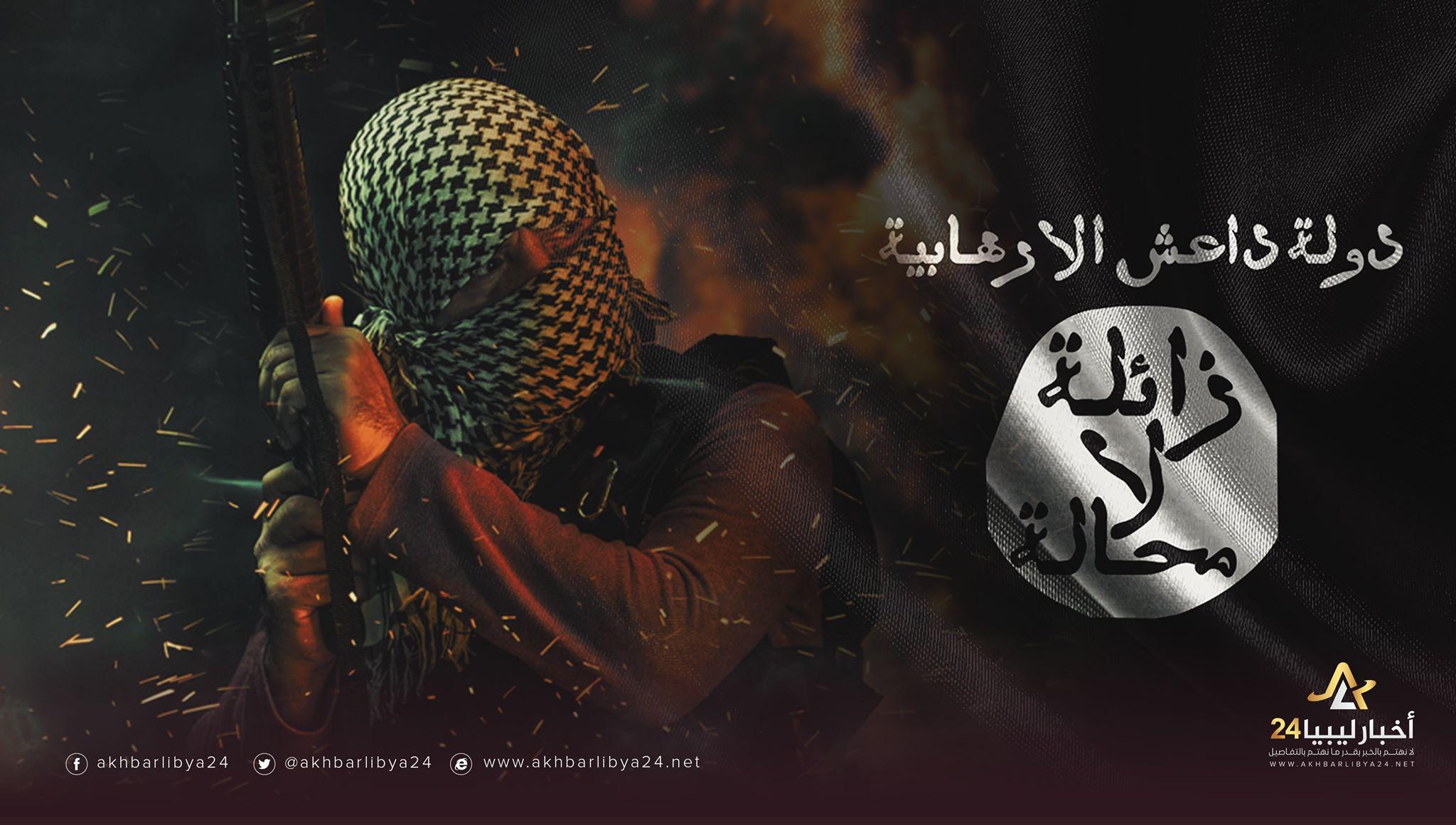 صورة الانغماسيون.. آخر ورقة للتنظيمات الإرهابية