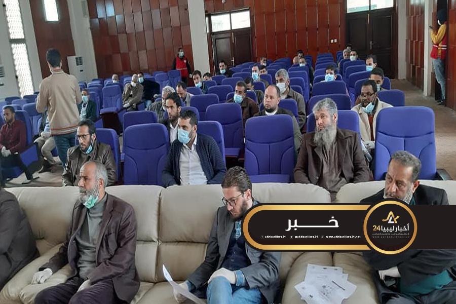 صورة ورشة عمل حول التقصي الوبائي بمدينة المرج