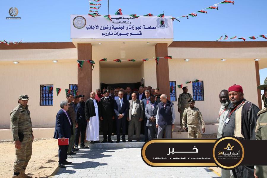 صورة الحكومة الليبية تفتتح عدة مشاريع خدمية في تازربو