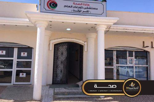 صورة الصحة العالمية: مرض اللشمانيا منتشر في ليبيا والمرضى يتلقون العلاج بمستشفى تاورغاء