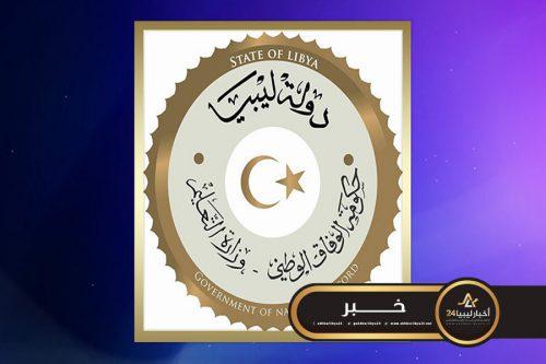 صورة تعليم الوفاق تعلن تعليق الدراسة لمدة أسبوعين اعتبارا من الأحد 15 مارس 2020