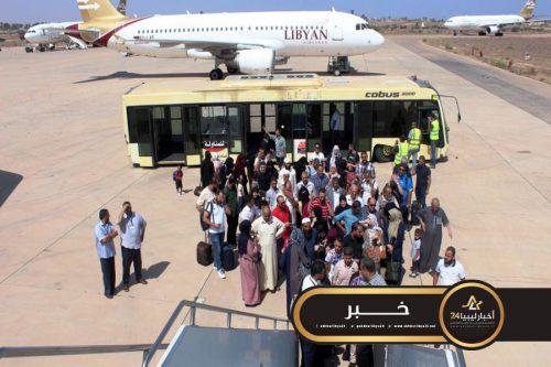 صورة القنصلية الليبية في تونس تشكل لجنة للمساعدة في عودة الليبيين