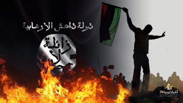 صورة قرار لجنة الجزاءات في مجلس الأمن الدولي التابع للأمم المتحدة يزرع التفاؤل في قلوب اللّيبيين