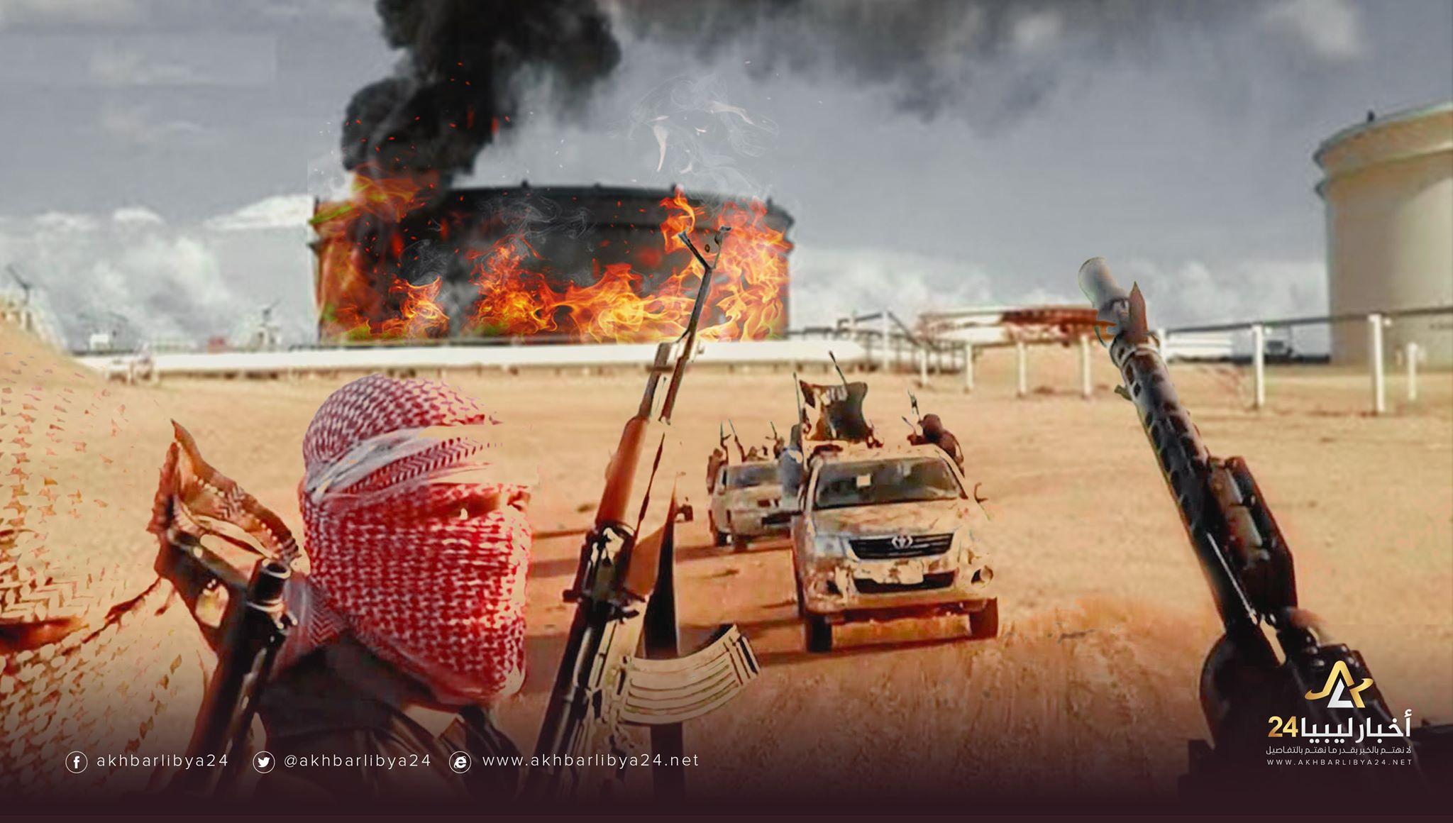 صورة قبل خمسة أعوام.. داعش ارتكب مجزرة وحشية في حقل الغاني النفطي