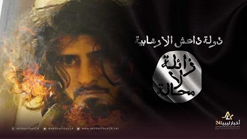 """صورة ليبيا مقبرتهم..مقتل أمير داعش في ليبيا الإرهابي """"محمود البرعصي""""خلال غارة لـ""""أفريكوم"""" في 2019"""