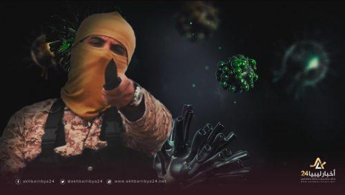 صورة الإرهاب الداعشيّ… فيروس خطير يهدّد ليبيا