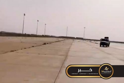 صورة الإعلام الحربي: أسرى وغنائم في صفوف قوات الوفاق عقب محاولة الهجوم على قاعدة الوطية