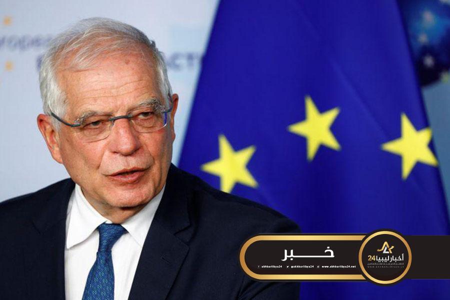 صورة بوريل: سنحشد كل الجهود لاستئناف إنتاج النفط في ليبيا بشكل كامل